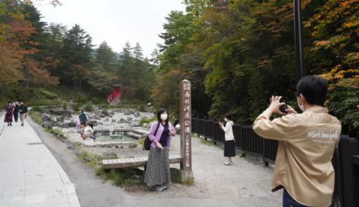 酸性泉がいたるところから湧出する河原の公園!草津温泉の西の河原公園へ