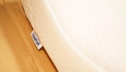 沈み込むような低反発枕!TEMPUR「オリジナルネックピロー M ホワイト」レビュー