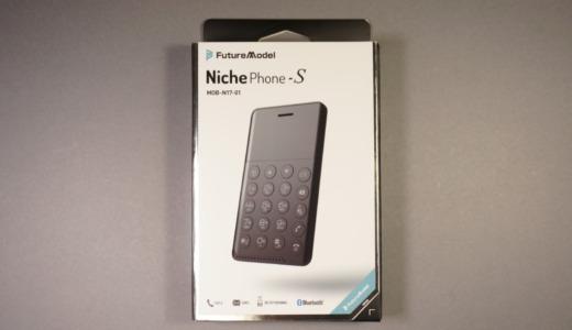 カードサイズのSIMフリー小型携帯!フューチャーモデル「Niche Phone-S」レビュー