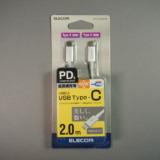 PD対応で最大60Wの高速充電!エレコム「USB2.0 TypeC to Cケーブル(MPA-CCPS20PNSV)」レビュー