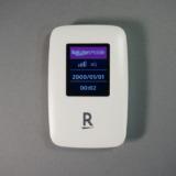 楽天回線1年間無料とRakuten Wifi Pocket!楽天モバイル申込みから開通までの手順