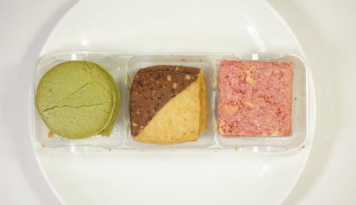 それぞれの形を代表する3種類のクッキーセット!六花亭「□△○(まるさんかくしかく)ミニ」レビュー