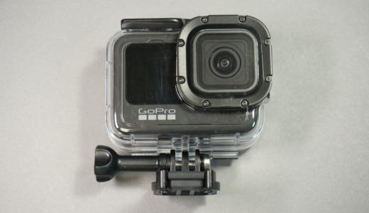 水深60mまでの防水で保護!GoPro「ダイブハウジング HERO9(ADDIV-001)」レビュー