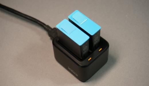 充電器と予備バッテリーセット!GoPro「デュアルバッテリーチャージャー HERO9(ADDBD-001-AS)」レビュー