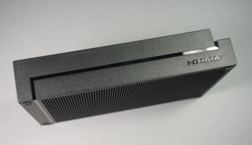 スタイリッシュで静音コンパクト!I-O DATA「外付けHDD 4TB(EX-HDAZ-UTL4K)」レビュー