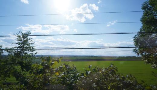 所要時間は約1時間半!特急おおぞらに乗って半日観光した帯広から釧路へ向かう