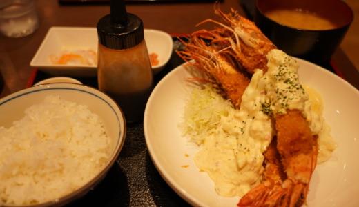 釧之助本店併設の食事処!くしろ港町釧ちゃん食堂でおすすめの「特大海老フライ定食」を食べる