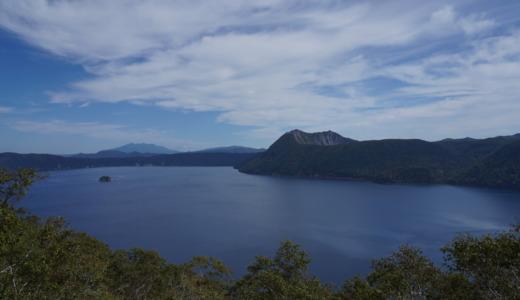 定期観光バスのピリカ号で行く!摩周湖第1展望台から晴天の摩周湖を眺める