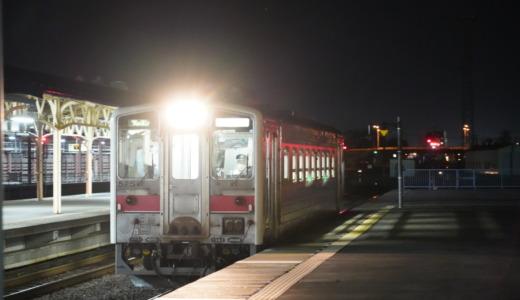 釧網本線で釧路から網走へ!全線約3時間半の自然豊かな道東ローカル線の夜旅