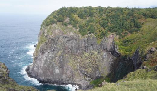 大自然を映像体験できる「知床自然センター」と伏流水が流れ落ちる「フレペの滝(乙女の涙)」へ