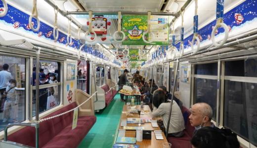 電車車両が飲食スペースに!駅構内でも入場無料のイベント「京急川崎ステーションバル」を訪れました
