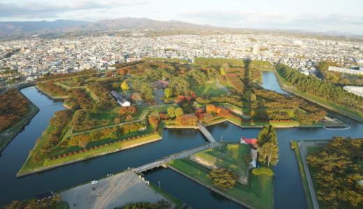 函館にある幕府軍最後の拠点!特別史跡「五稜郭跡」と敷地を一望できる「五稜郭タワー」へ