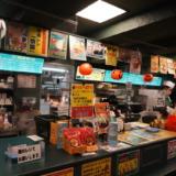 名物ハンバーガーを夕食に!ラッキーピエロ函館駅前店へ行ったものの待ち時間が長すぎて断念