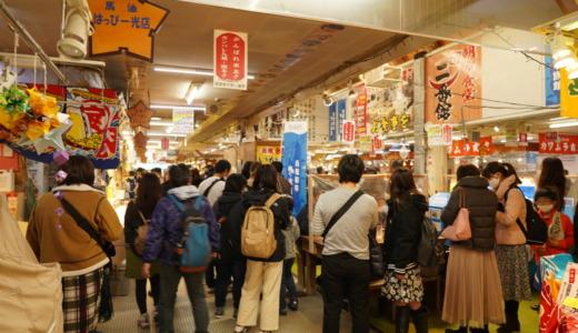海鮮丼やお寿司が食べられる商店街!駅前にある観光市場「函館朝市」へ