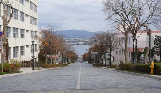 坂の上からの景色!観光名所の直線坂「八幡坂」から函館湾と青函連絡船の摩周丸を眺める