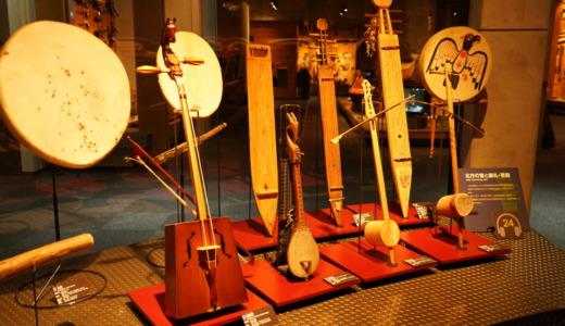 北方民族の専門展示!網走にある北海道立北方民族博物館でオホーツク文化を学ぶ