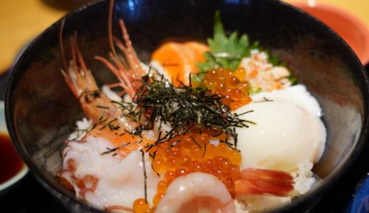 朝食は北の路の海鮮丼を選択!駅前の「センチュリーロイヤルホテル札幌」に宿泊する
