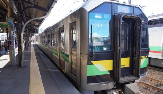 札幌から小樽経由で余市へ!2020年から運用開始した新型車両のH100形気動車(DECMO)に乗って