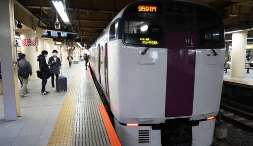 乗車券のみで乗れて特急券不要!臨時快速「ホリデー快速ビューやまなし」で新宿から甲府まで途中乗換なしで楽々移動