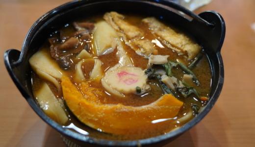 昇仙峡・仙娥滝入口にある飲食店!橋本屋で名物の「ほうとう」と「イワナの塩焼き」を食べる