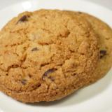 米国で定番の大きな輸入クッキー!成城石井「アメリカンクッキーアソート 徳用5枚入」レビュー