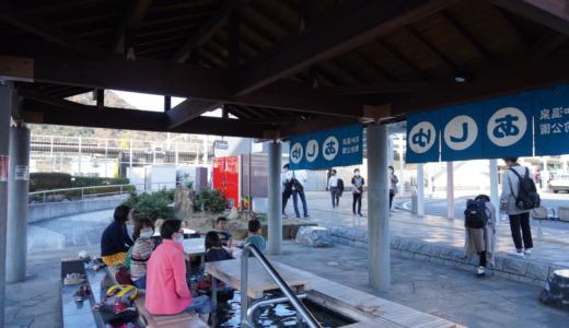 電車の待ち時間に!無料の石和温泉駅前公園あしゆで癒やされる