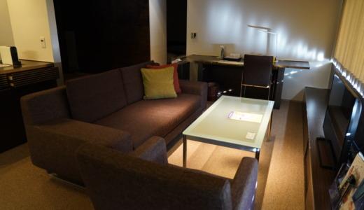 広くて快適な豪華客室!年末年始にセンチュリーロイヤルホテル札幌の「エクスクルーシヴ フロア ブラン」に宿泊してみた