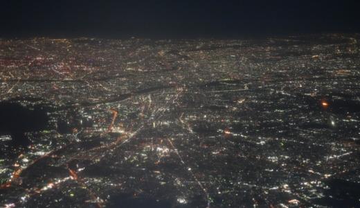 晴れた冬の夜は首都圏が光の海に!ANAのNH78便で新千歳から羽田へ(2021年1月版)