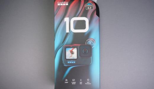 タッチ感度向上に4K120FPS対応!アクションカメラ「GoPro HERO10 Black」レビュー